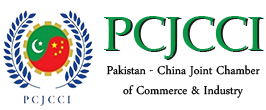 Pakistan China Joint Chamber of Commerce & Industry (PCJCCI)